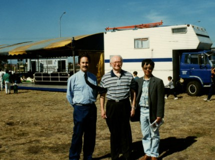 Cr Frank Merlino, Dr Ian Brand and Arthur Yong at the Fair in 1997